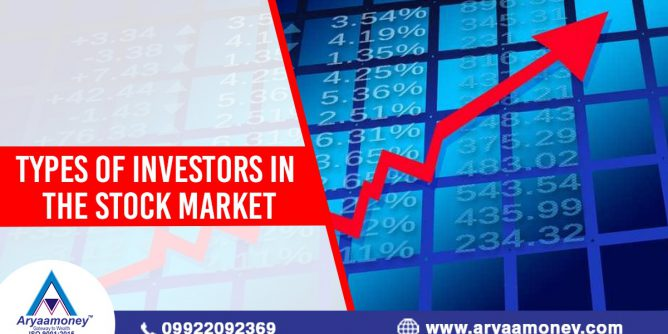 Types of Investors in Share Market