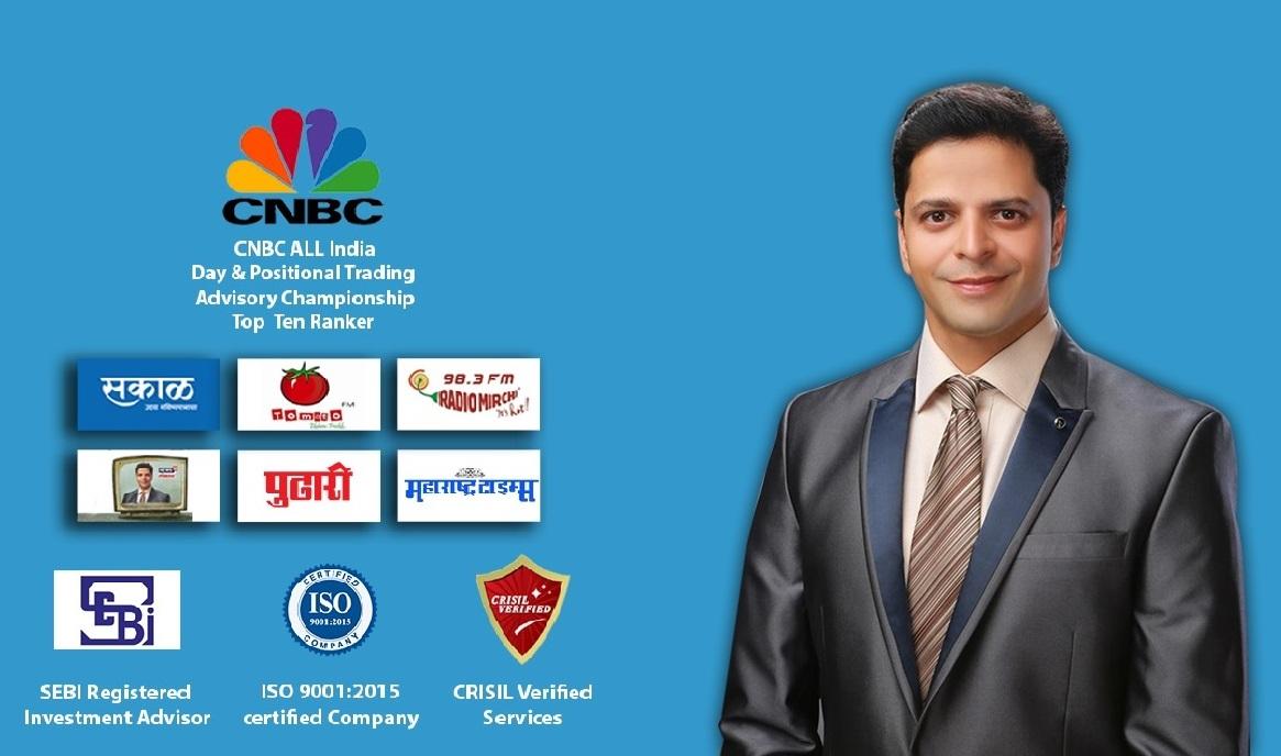 Best Stock Tips| Share Market class In Pune| Online Tutorial